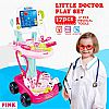 Little Doctor Playset